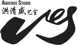 AqueouS Studio